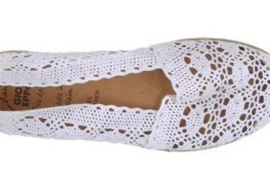 Shoe of the Week: Gioseppo